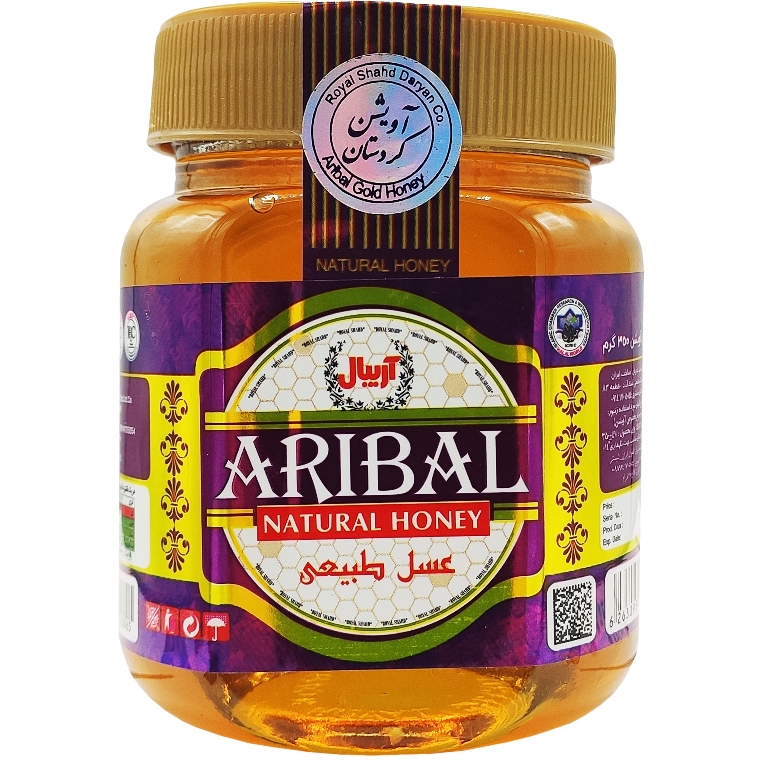 عسل کردستان آویشن آریبال - 350 گرم