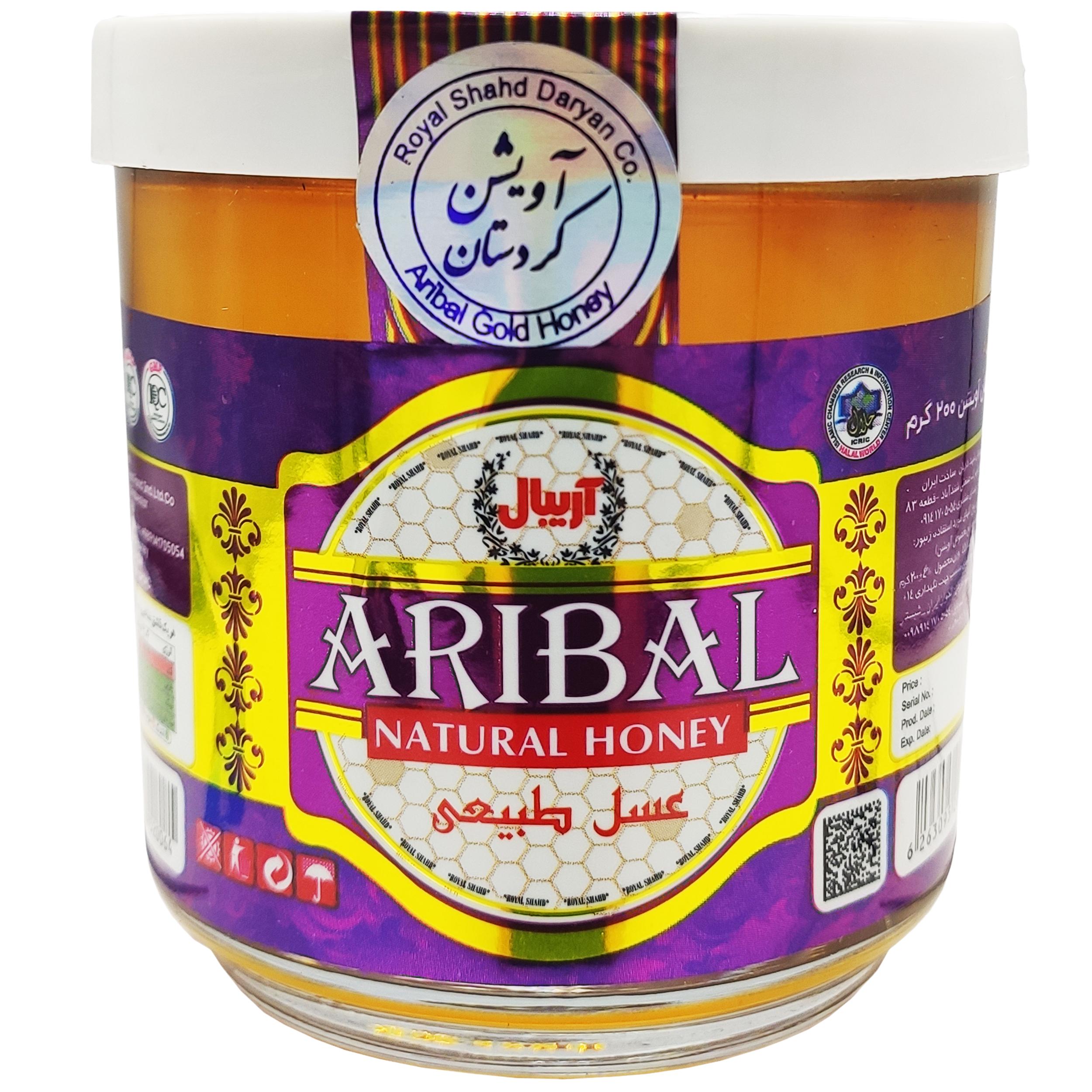 عسل کردستان آویشن آریبال - 200 گرم