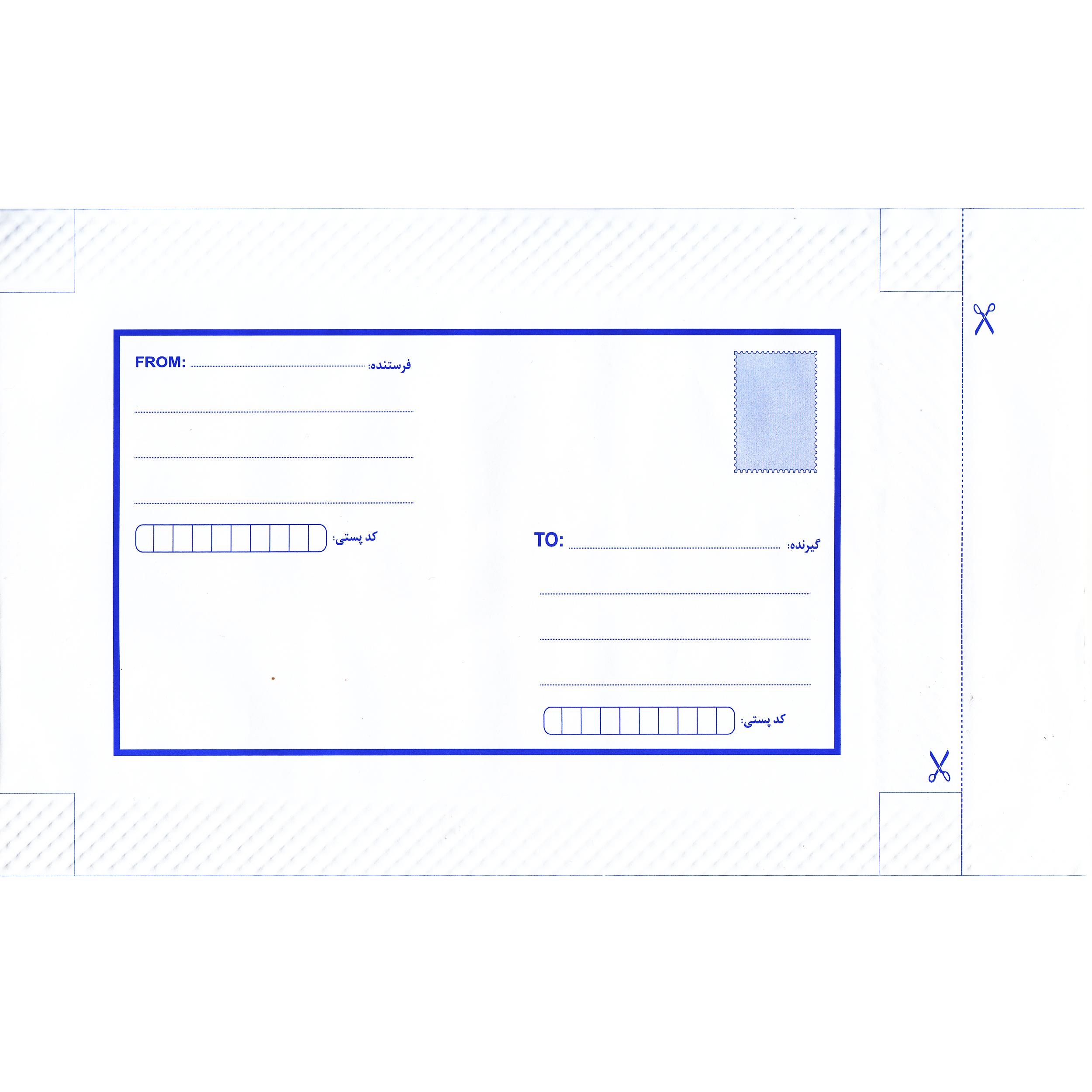 پاکت نامه مدل Secret کد 506 بسته 10 عددی