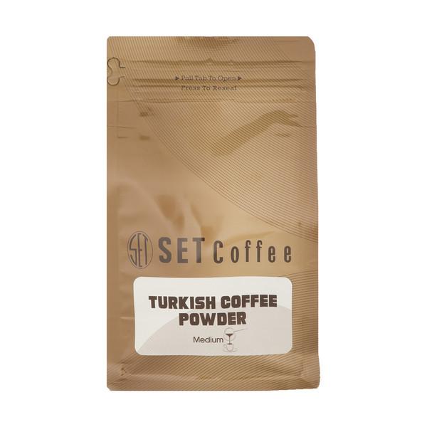 پودر قهوه ترک قهوه ست مقدار 250 گرم
