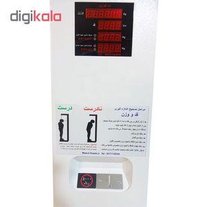 ترازو دیجیتال مدل HBMI Plus-CR   HBMI Plus-CR Digital Scale