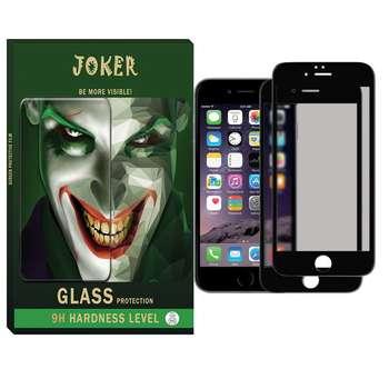 محافظ صفحه نمایش جوکر مدل FUM-01 مناسب برای گوشی موبایل اپل Iphone 8 بسته 2 عددی