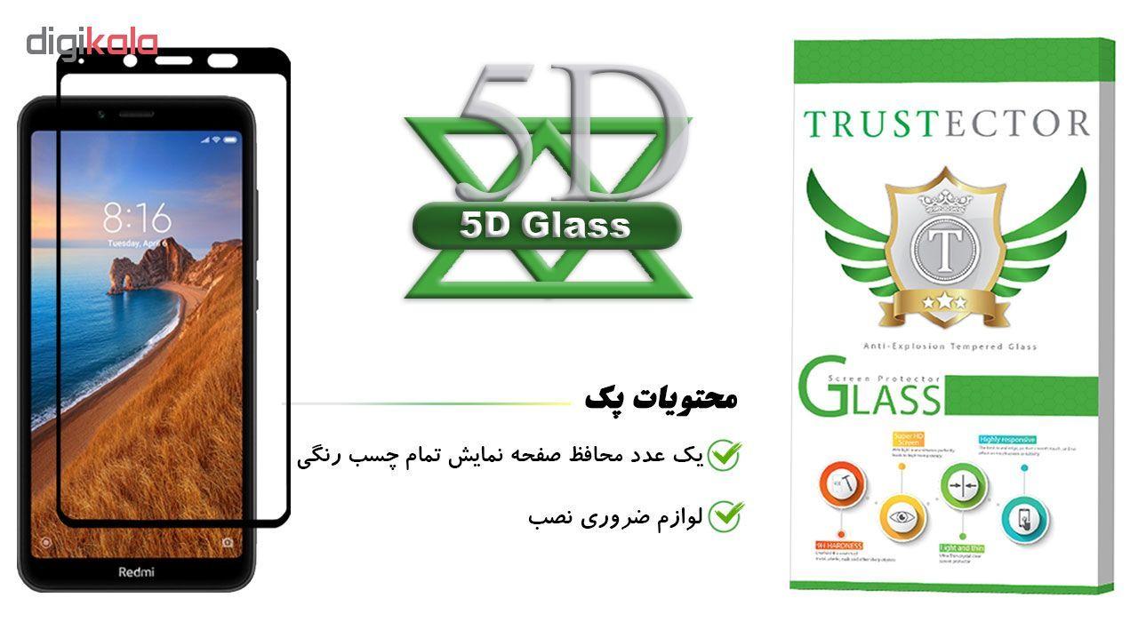 محافظ صفحه نمایش تراستکتور مدل GSS مناسب برای گوشی موبایل شیائومی Redmi 7A main 1 1