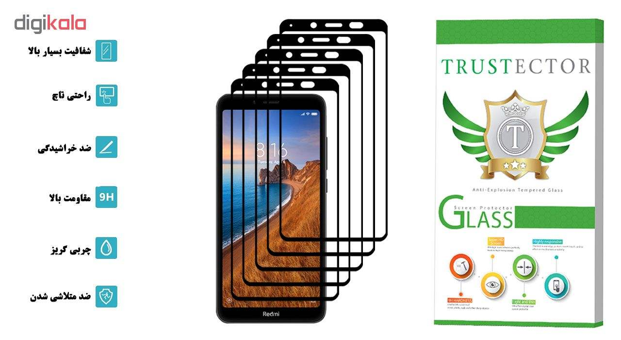 محافظ صفحه نمایش تراستکتور مدل GSS مناسب برای گوشی موبایل شیائومی Redmi 7A بسته 5 عددی main 1 2