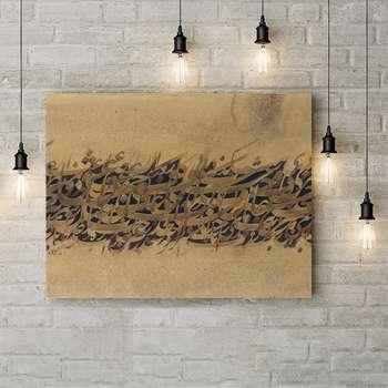 تابلو شاسی شمسه نگار طرح شعر کد DAT-90