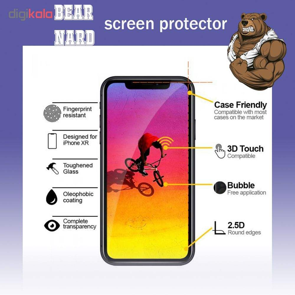 محافظ صفحه نمایش برنارد مدل FUB_01 مناسب برای گوشی موبایل سامسونگ Galaxy J5 2016 main 1 2
