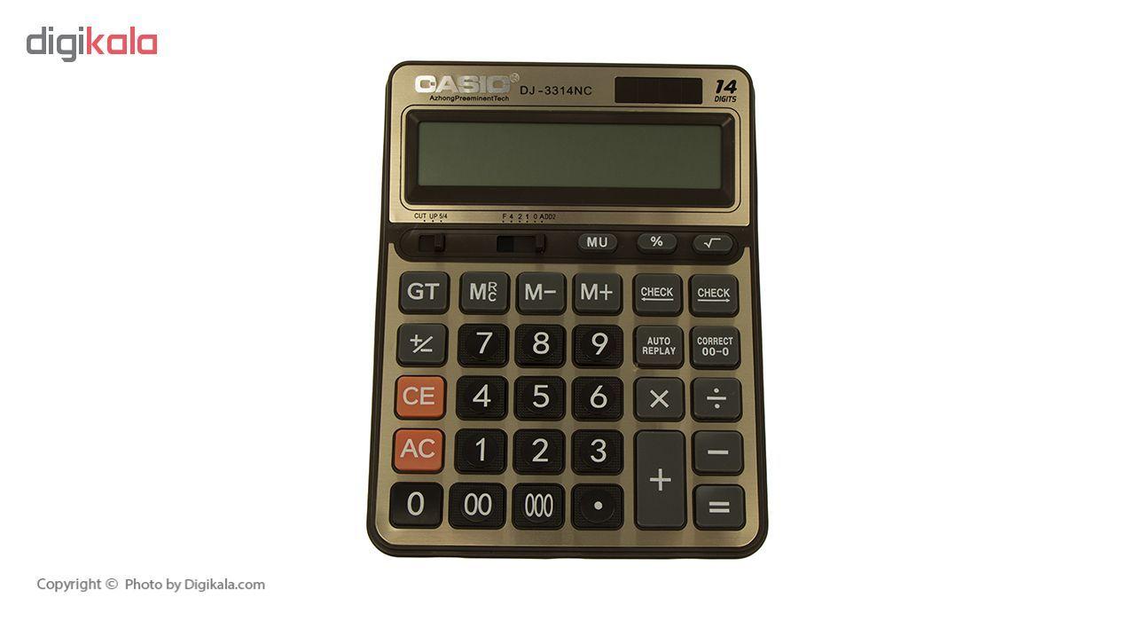 ماشین حساب کاسیک مدل DJ-3314NC main 1 1