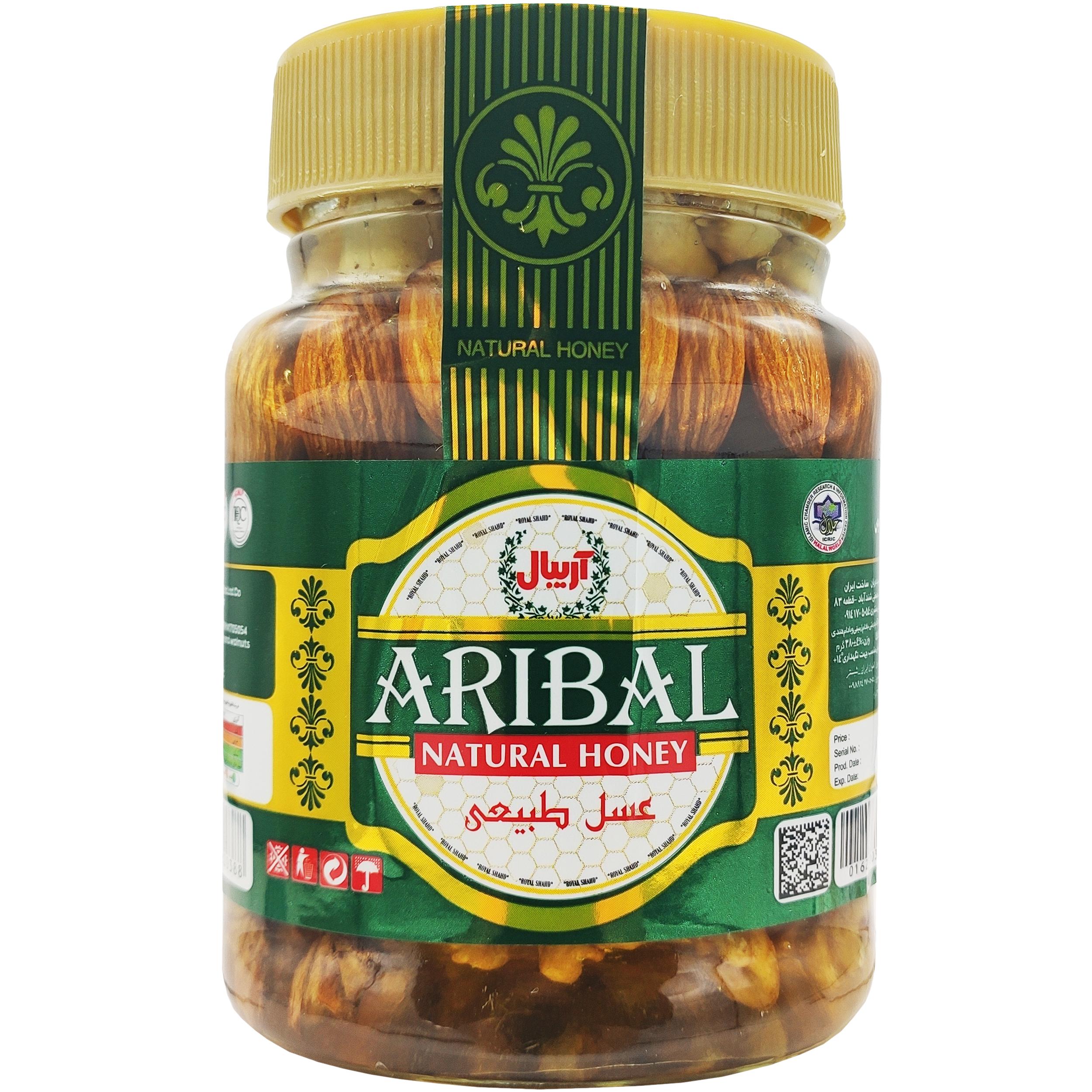 عسل مخصوص آریبال - 380 گرم