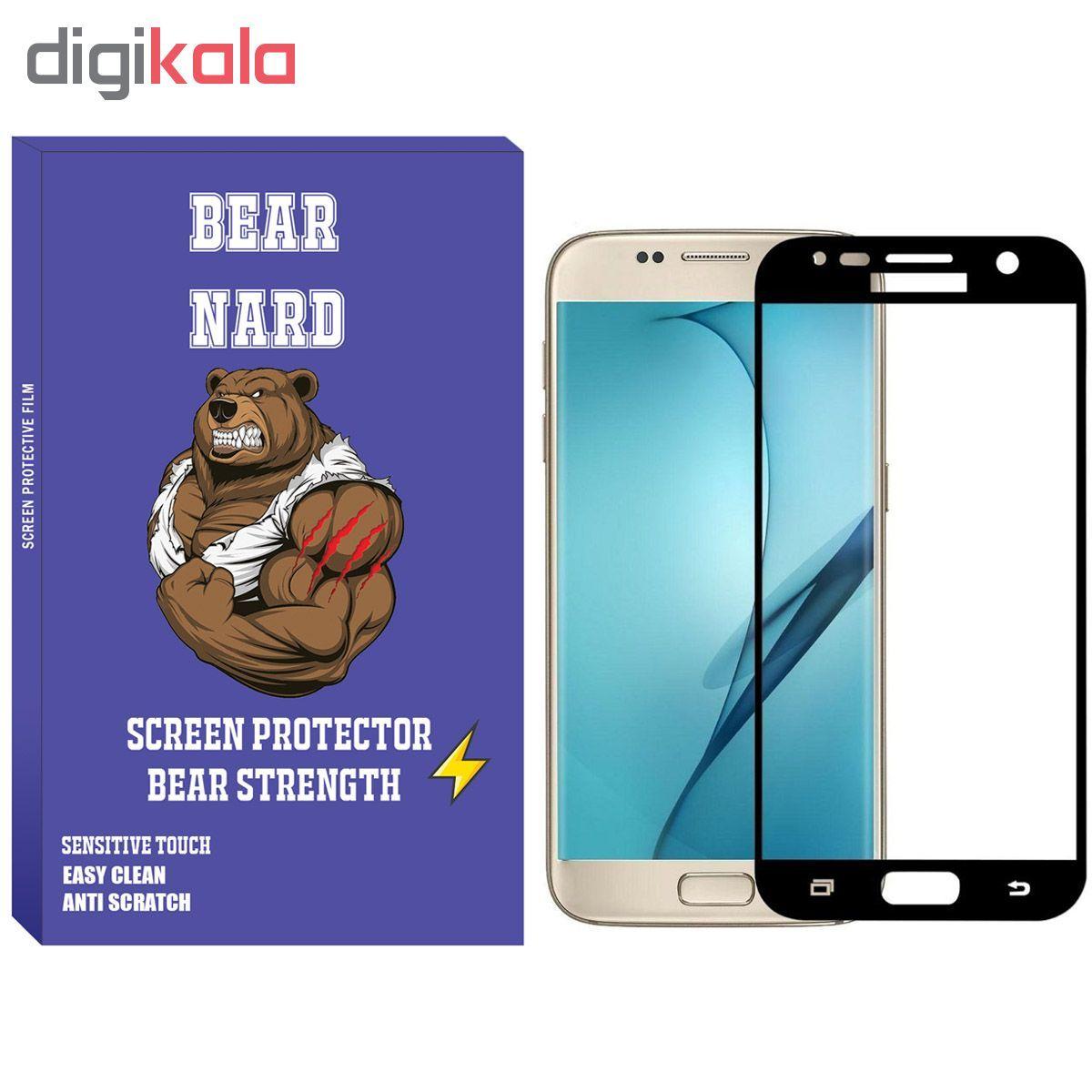 محافظ صفحه نمایش برنارد مدل FUB_01 مناسب برای گوشی موبایل سامسونگ Galaxy J5 2016 main 1 1