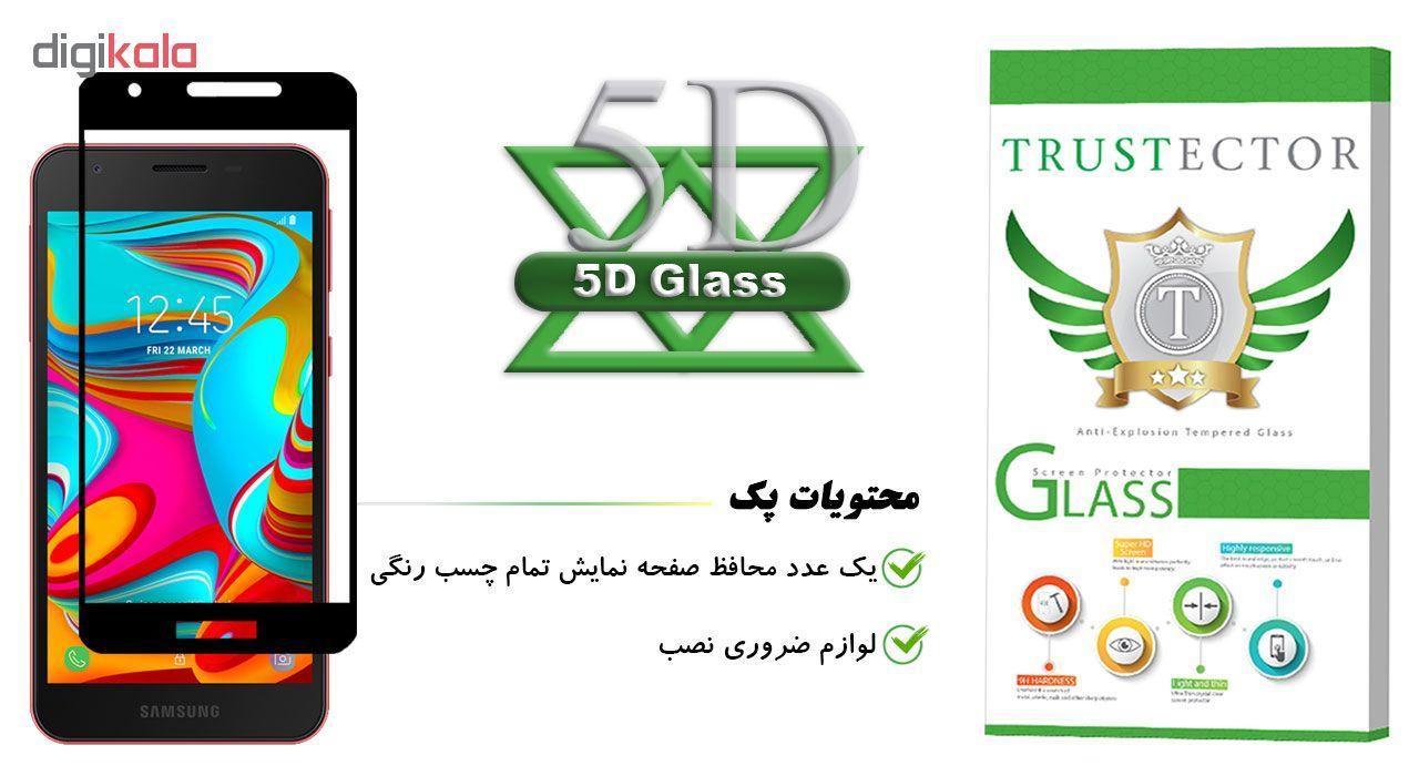 محافظ صفحه نمایش تراستکتور مدل GSS مناسب برای گوشی موبایل سامسونگ Galaxy A2 Core main 1 1