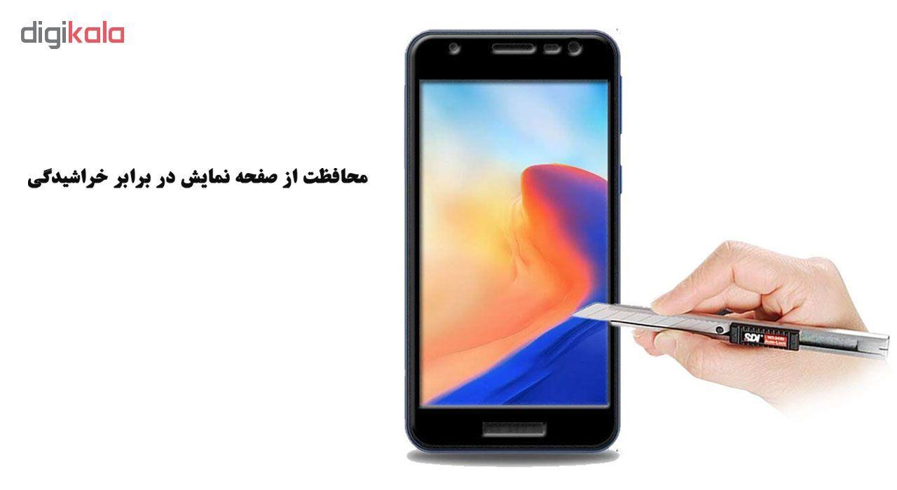 محافظ صفحه نمایش تراستکتور مدل GSS مناسب برای گوشی موبایل سامسونگ Galaxy A2 Core main 1 6