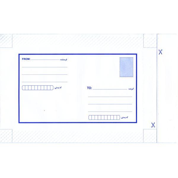 پاکت نامه پستی مدل Bubble کد 507 بسته 10 عددی