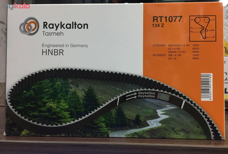 تسمه تایم رایکالتون مدل 134RT1077 مناسب برای پژو 206 تیپ 5 main 1 1