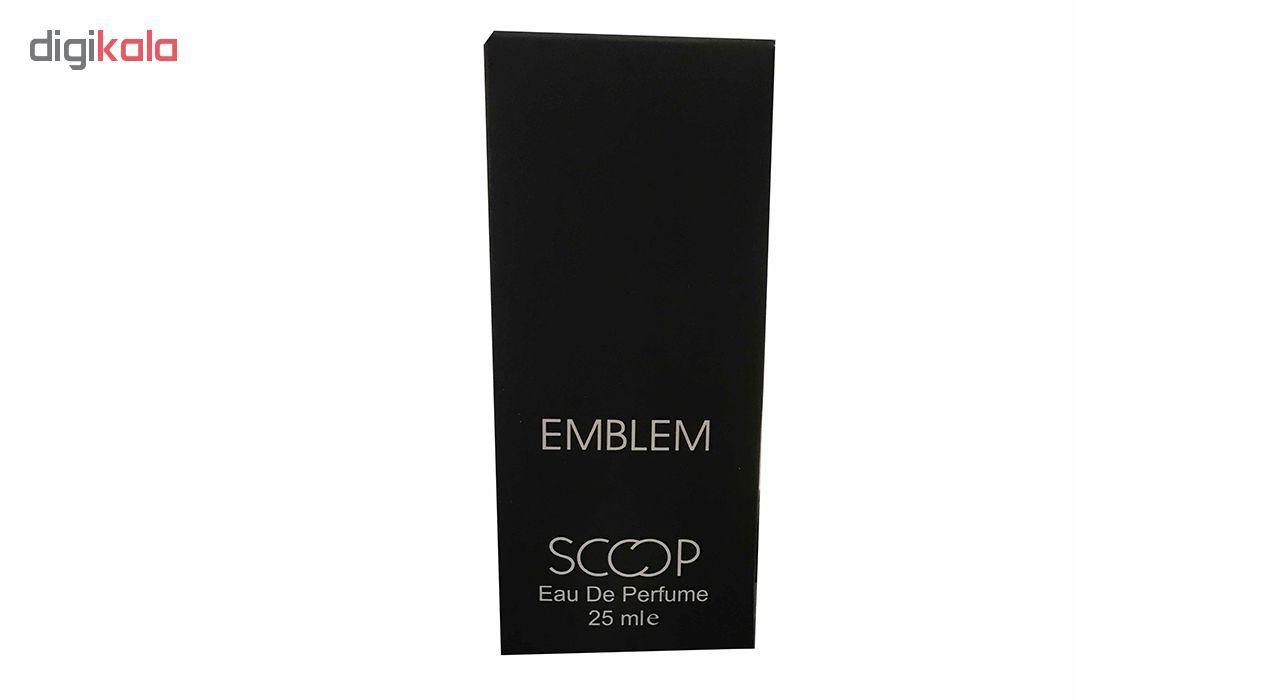 عطر جیبی مردانه اسکوپ مدل EMBLEM حجم 25 میلی لیتر main 1 2