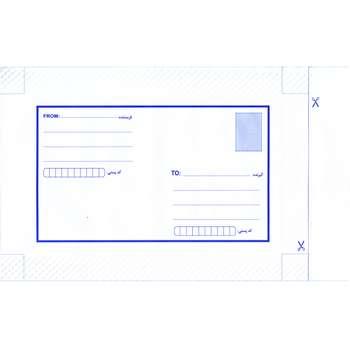 پاکت نامه پستی مدل Secret کد 509 بسته 10 عددی
