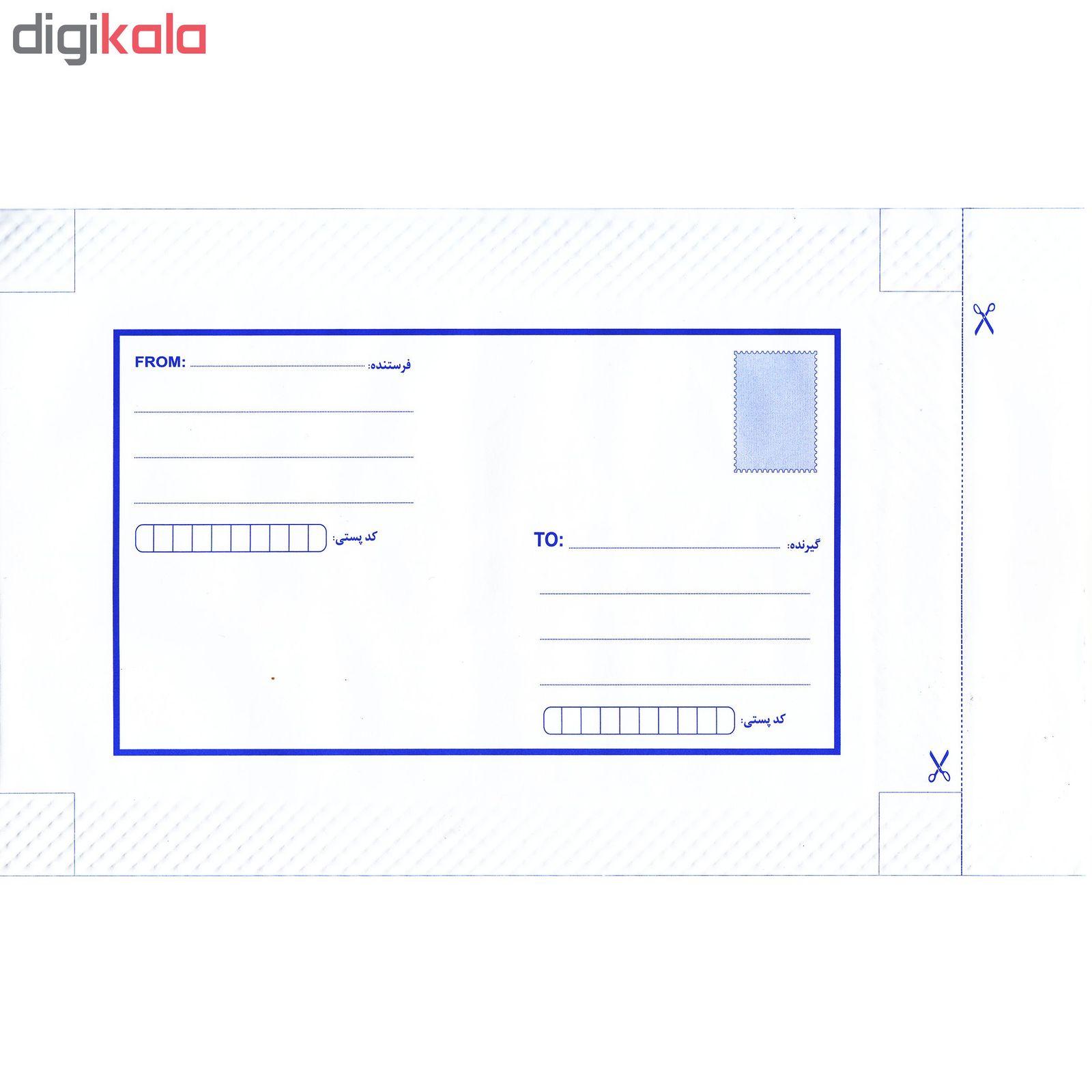 پاکت نامه پستی مدل Secret کد 509 بسته 10 عددی main 1 1
