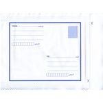 پاکت نامه پستی مدل Secret کد 511 بسته 10 عددی thumb