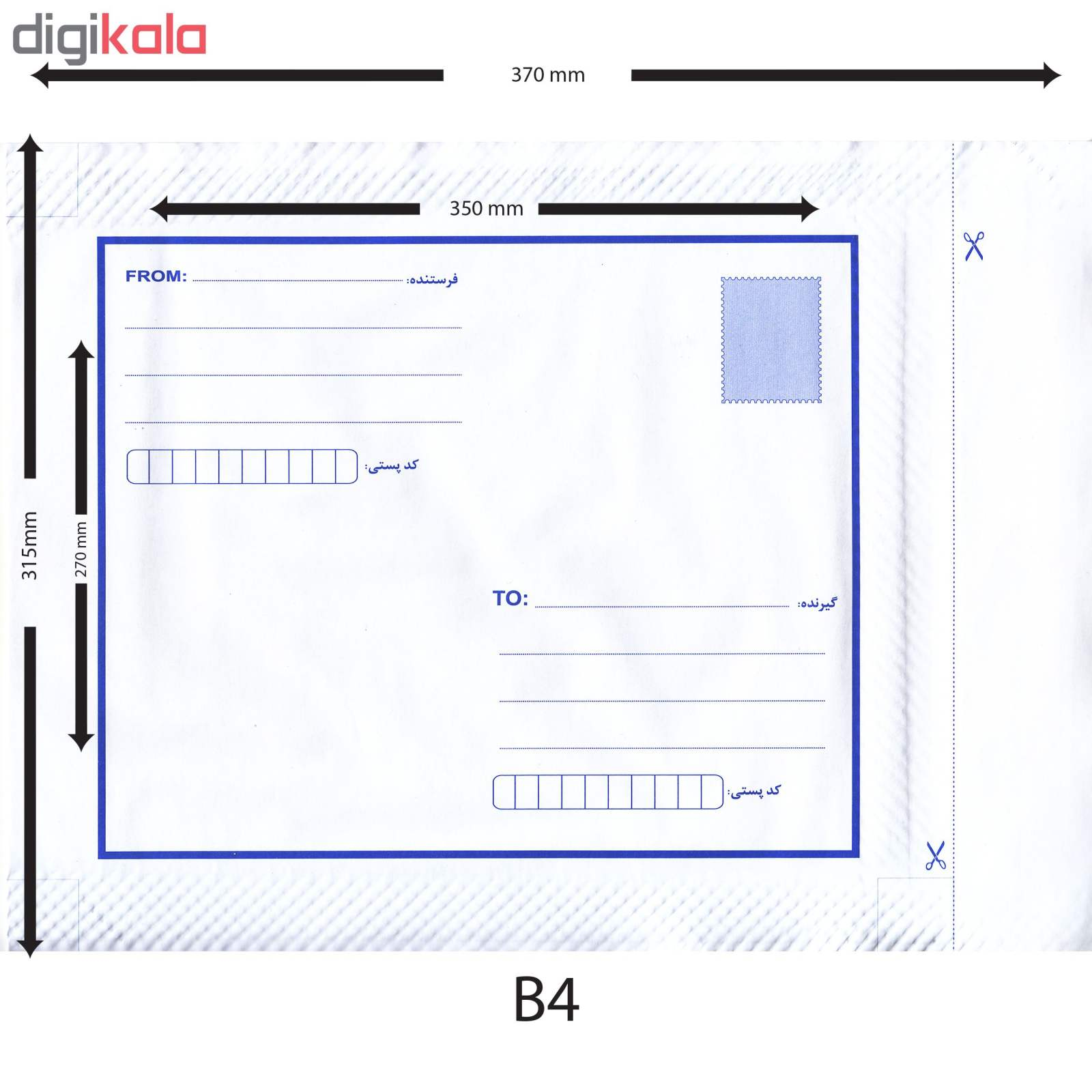 پاکت نامه پستی مدل Secret کد 511 بسته 10 عددی main 1 2