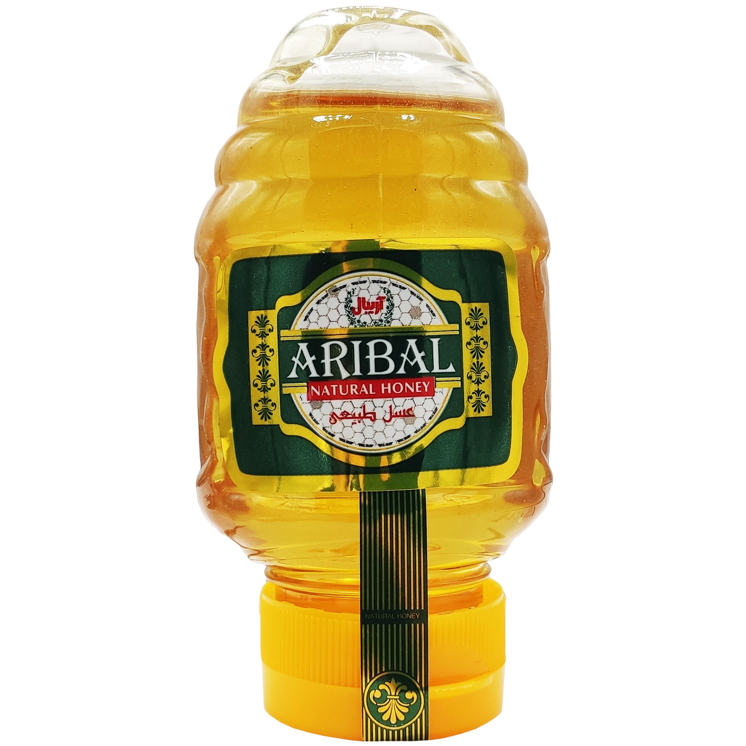 عسل آریبال - 195 گرم