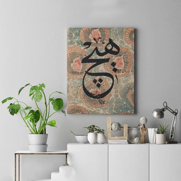تابلو شاسی شمسه نگار طرح خط شعر کد DAT-92