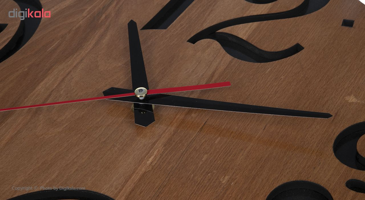 ساعت دیواری معرق کاری هُم آدیس مدل KITA کد CK 605-CM
