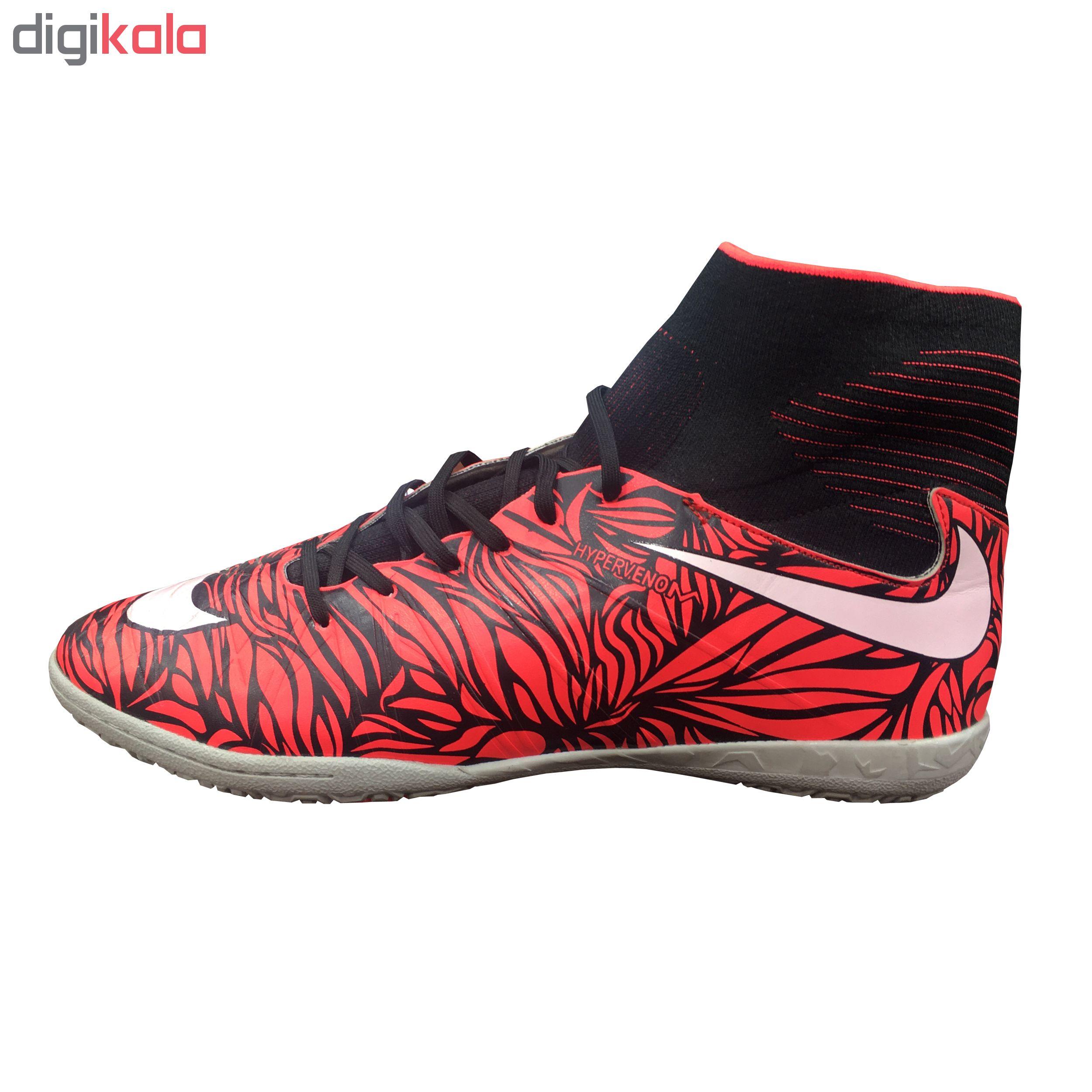 کفش فوتبال مردانه مدل Hypervenom