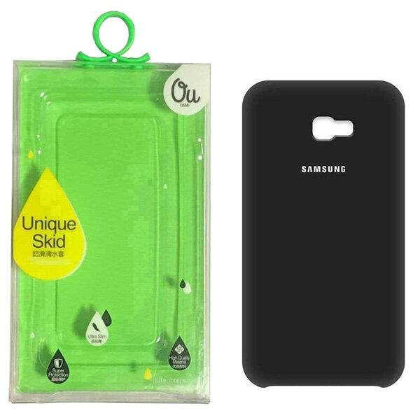 کاور مدل Silic مناسب برای گوشی موبایل سامسونگ  Galaxy A5 2017