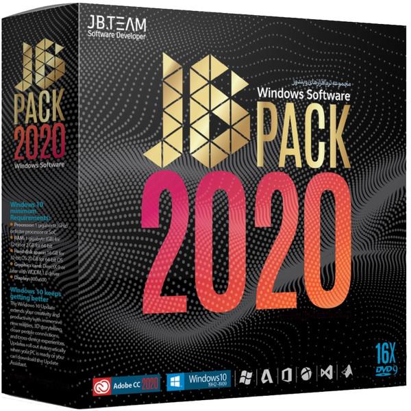 مجموعه نرم افزار JB Pack 2020 نشر جی بی تیم