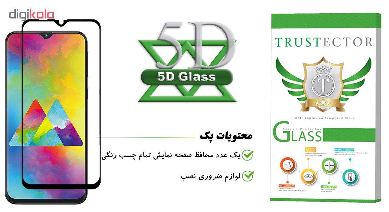 محافظ صفحه نمایش تراستکتور مدل GSS مناسب برای گوشی موبایل سامسونگ Galaxy M20 main 1 1