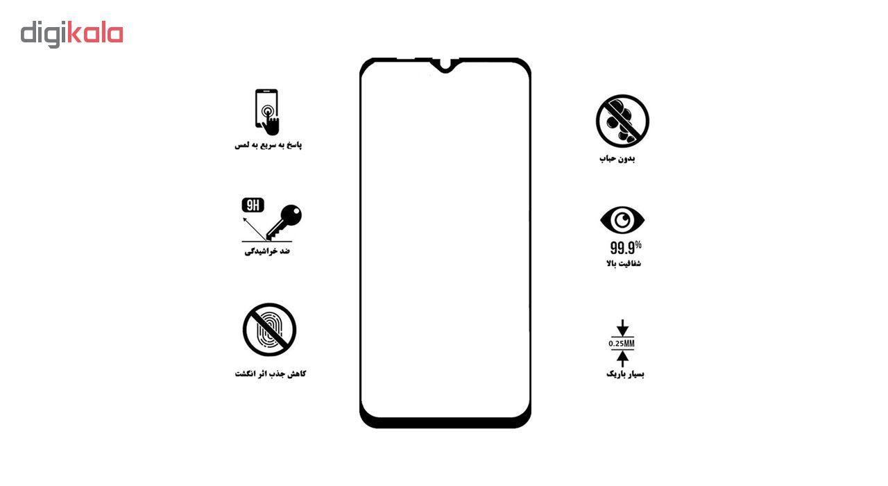 محافظ صفحه نمایش تراستکتور مدل GSS مناسب برای گوشی موبایل سامسونگ Galaxy M20 main 1 6