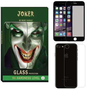 محافظ صفحه نمایش و پشت گوشی جوکر مدل FUM-01 مناسب برای گوشی موبایل اپل Iphone 8