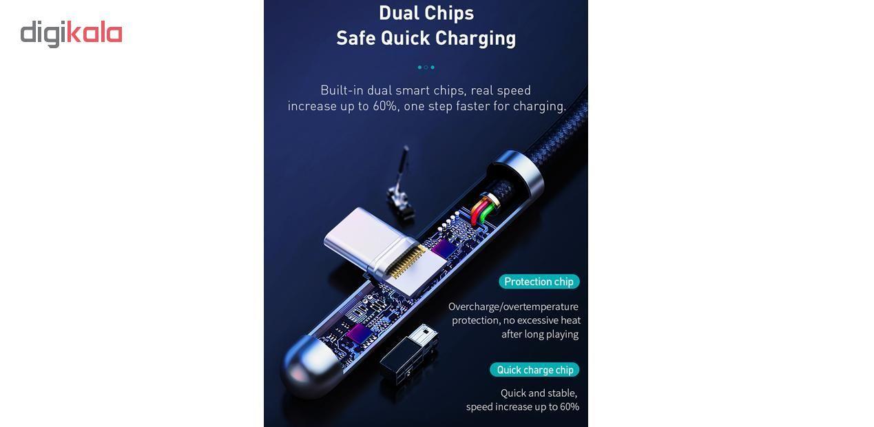کابل تبدیل USB به USB-C باسئوس مدل CAT7C-C طول  2 متر main 1 5