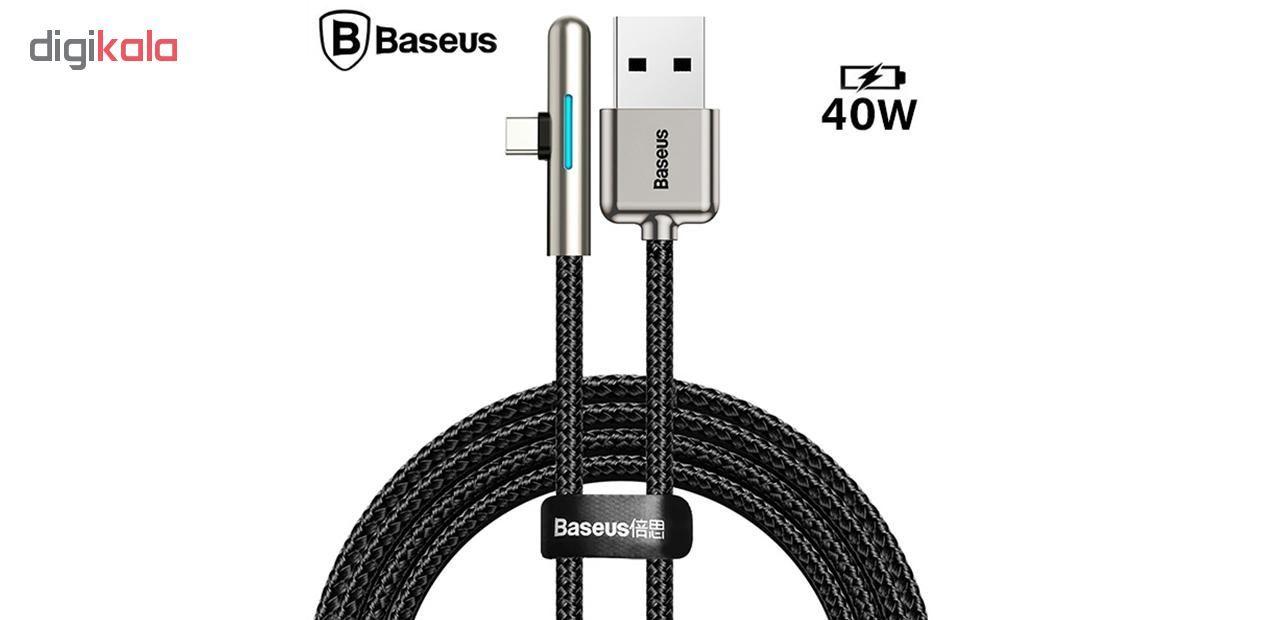 کابل تبدیل USB به USB-C باسئوس مدل CAT7C-C طول  2 متر main 1 12