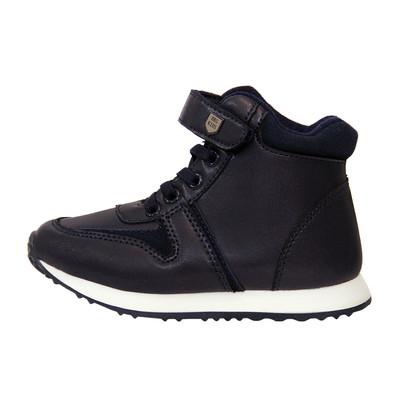 تصویر کفش راحتی مدل 359