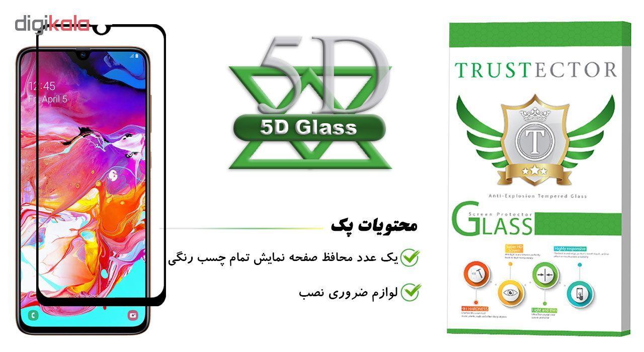 محافظ صفحه نمایش تراستکتور مدل GSS مناسب برای گوشی موبایل سامسونگ Galaxy A70 main 1 1