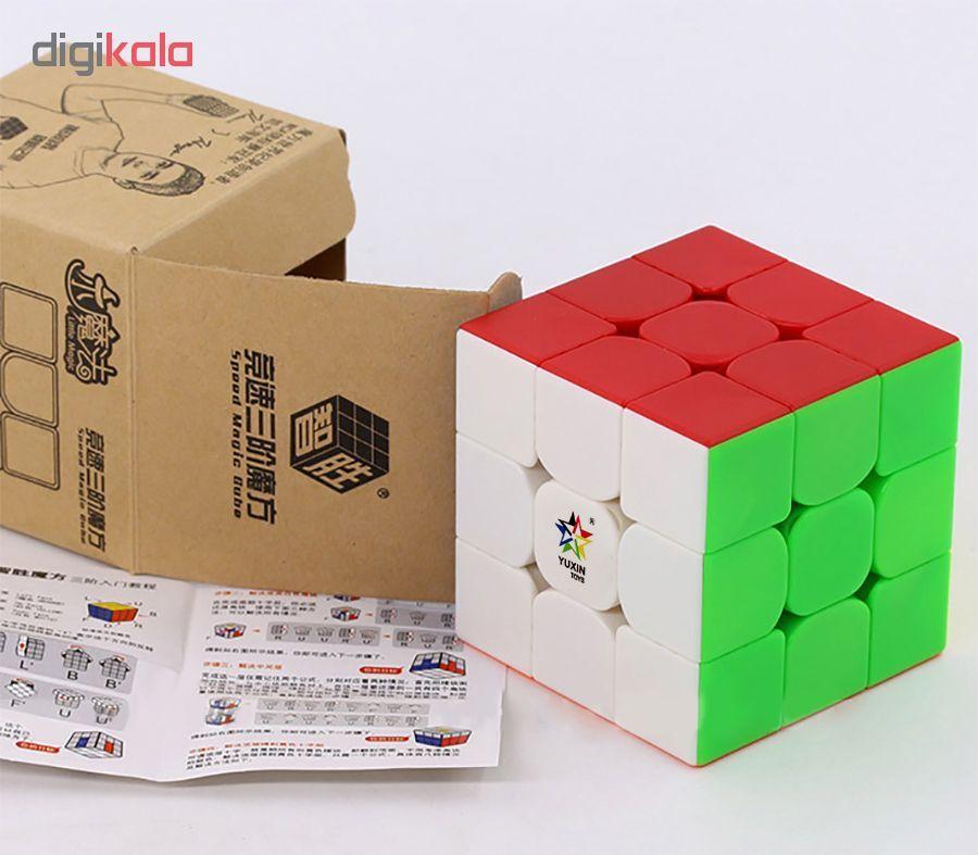 مکعب روبیک یوکسین مدل مجیک کد 302100