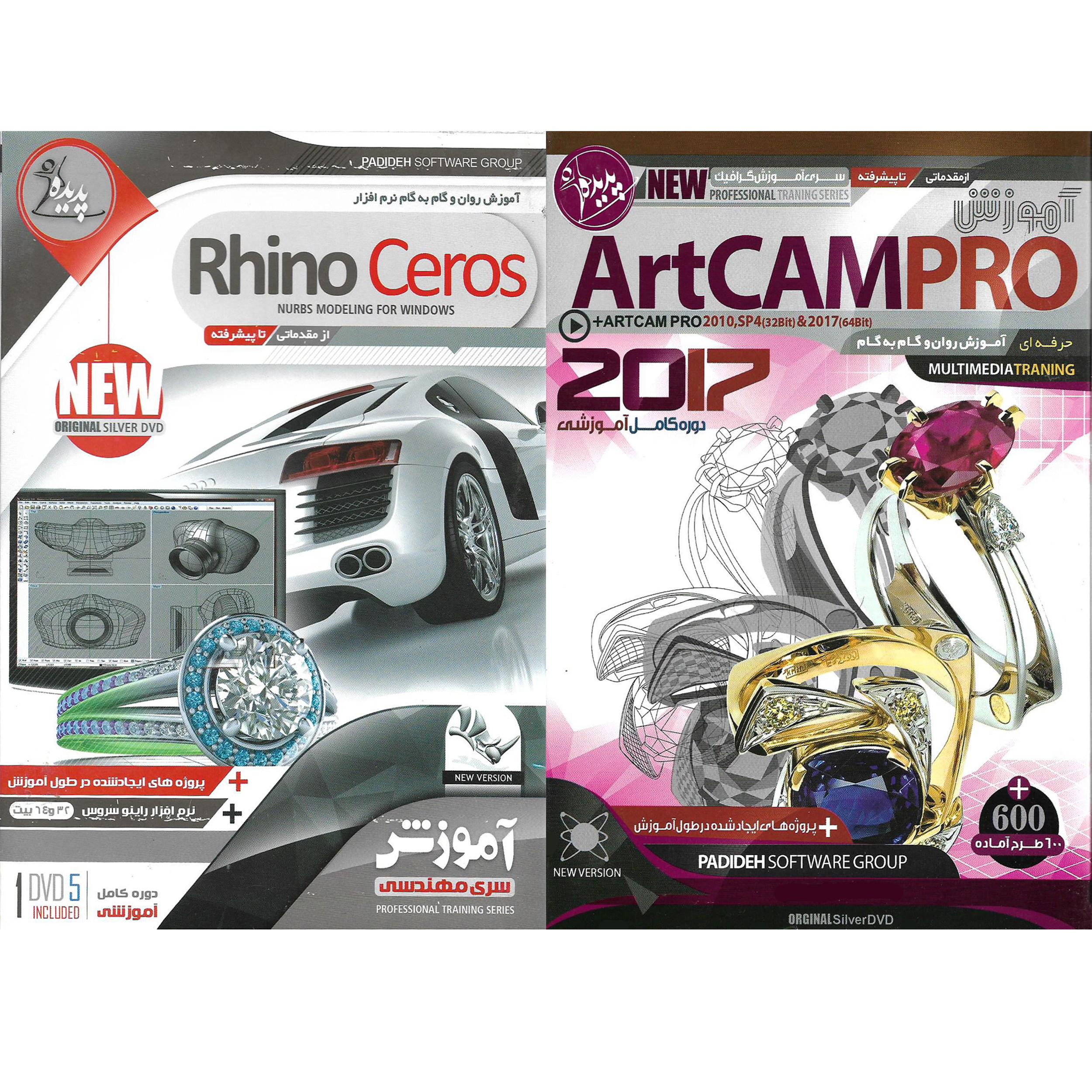 نرم افزار آموزش ArtCAM Pro نشر پدیده به همراه نرم افزار آموزش Rhinoceros نشر پدیده