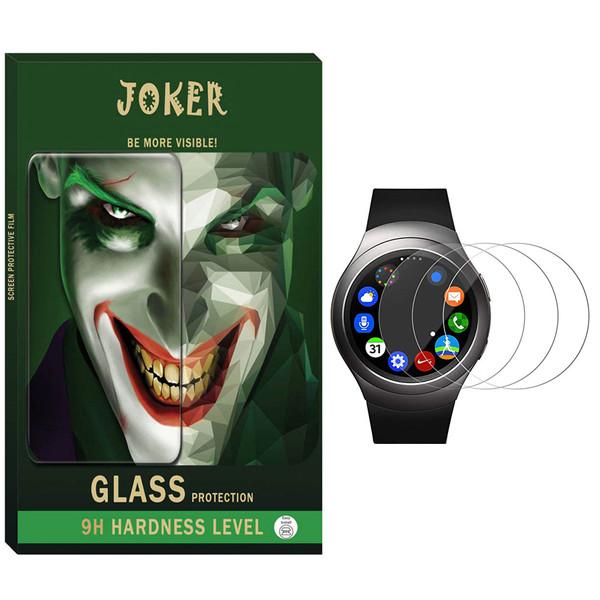 محافظ صفحه نمایش جوکر مدل SAD-01 مناسب برای ساعت هوشمند سامسونگ Gear S2 بسته 3 عددی