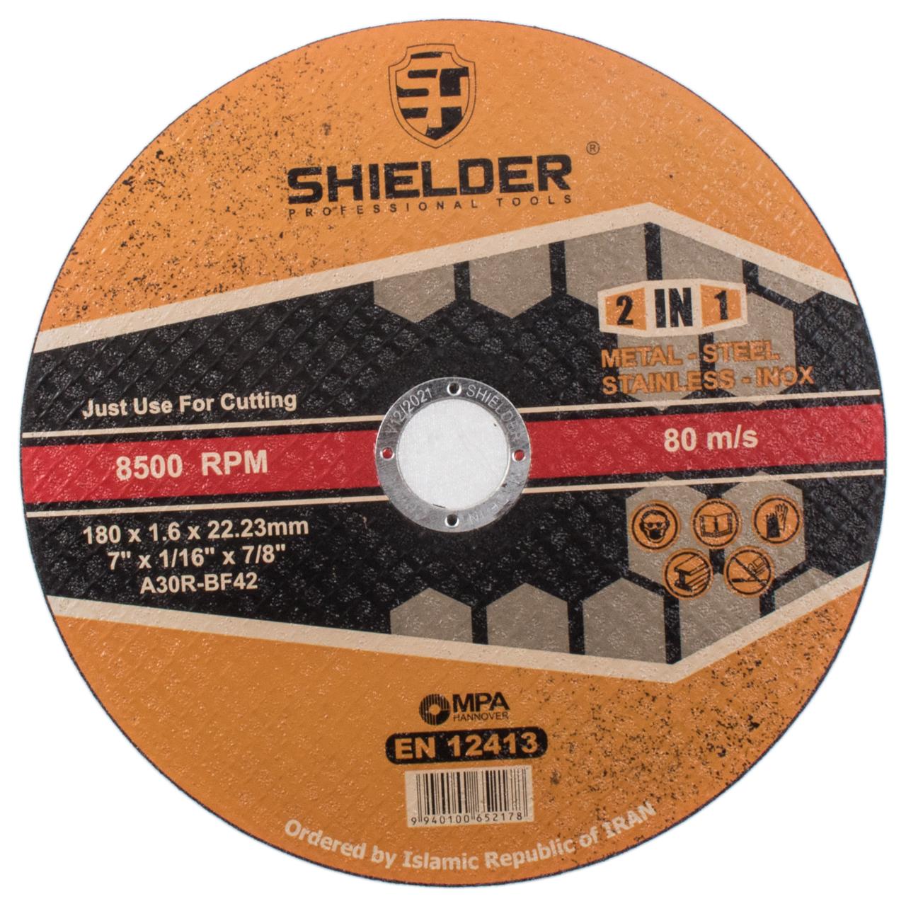 صفحه سنگ برش شیلدر  مدل SH18016-100 بسته 100 عددی
