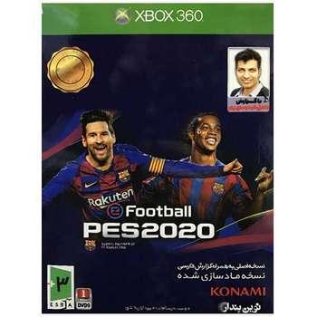 بازی PES2020 باگزارش عادل فردوسی پور مخصوص XBOX360 نشر نوین پندار