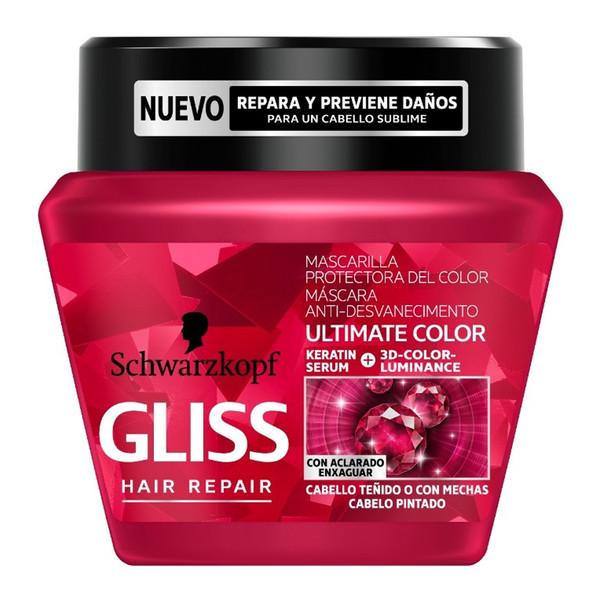 ماسک مو سری Hair Repair مدل Ultimate Color حجم 300 میلی لیتر