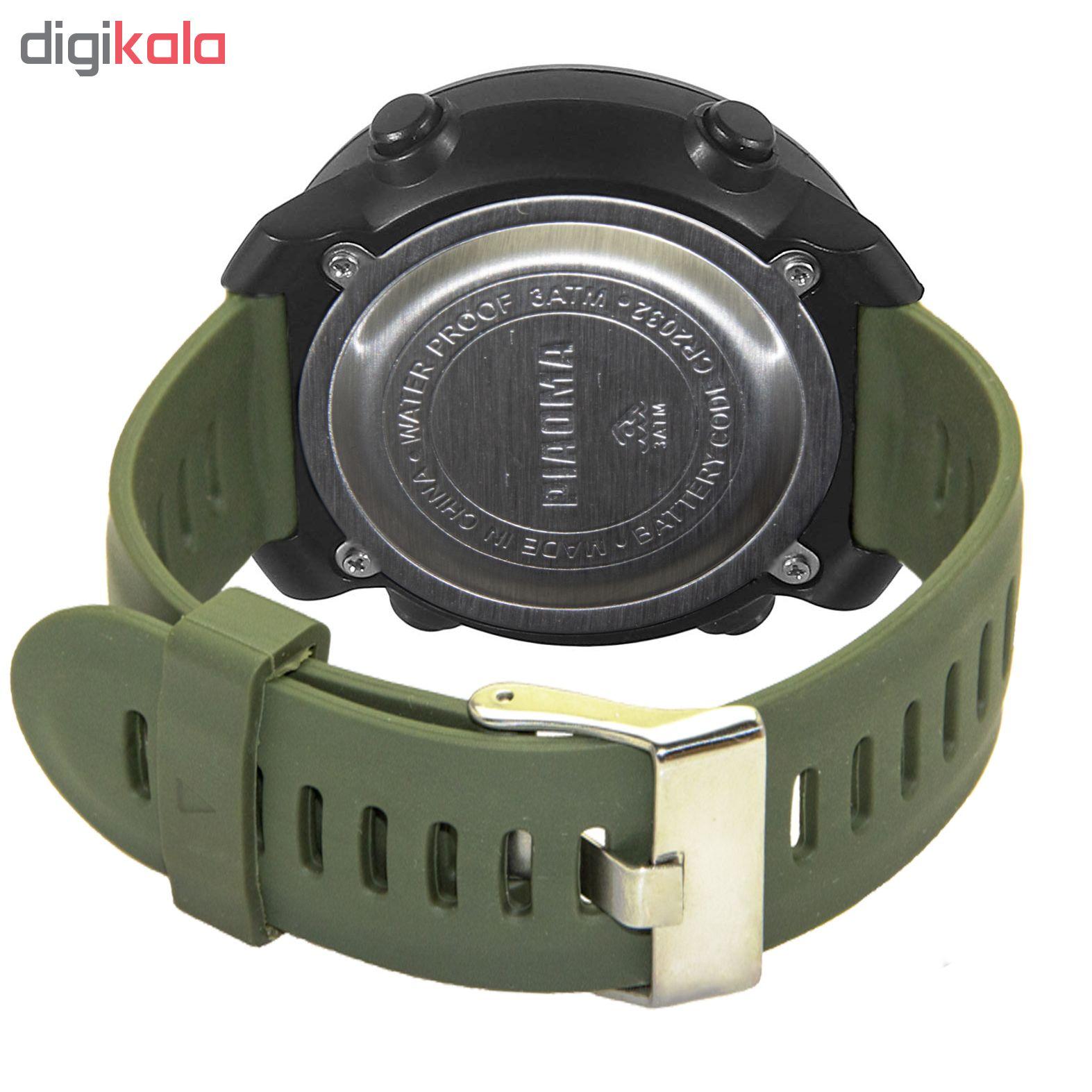 کد تخفیف                                      ساعت مچی دیجیتال مردانه پیائوما مدل DAV-G