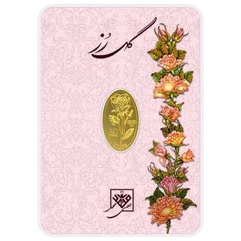 شمش طلا 24 عیار طلای محمد طرح گل رز کد 100