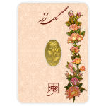 شمش طلا  24 عیار طلای محمد طرح گل رز کد 150 thumb