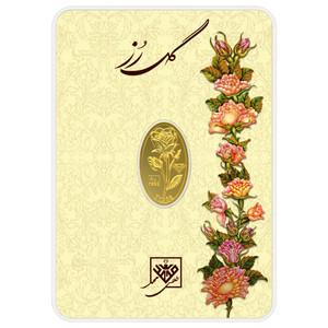 شمش طلا 24 عیار طلای محمد طرح گل رز کد 200