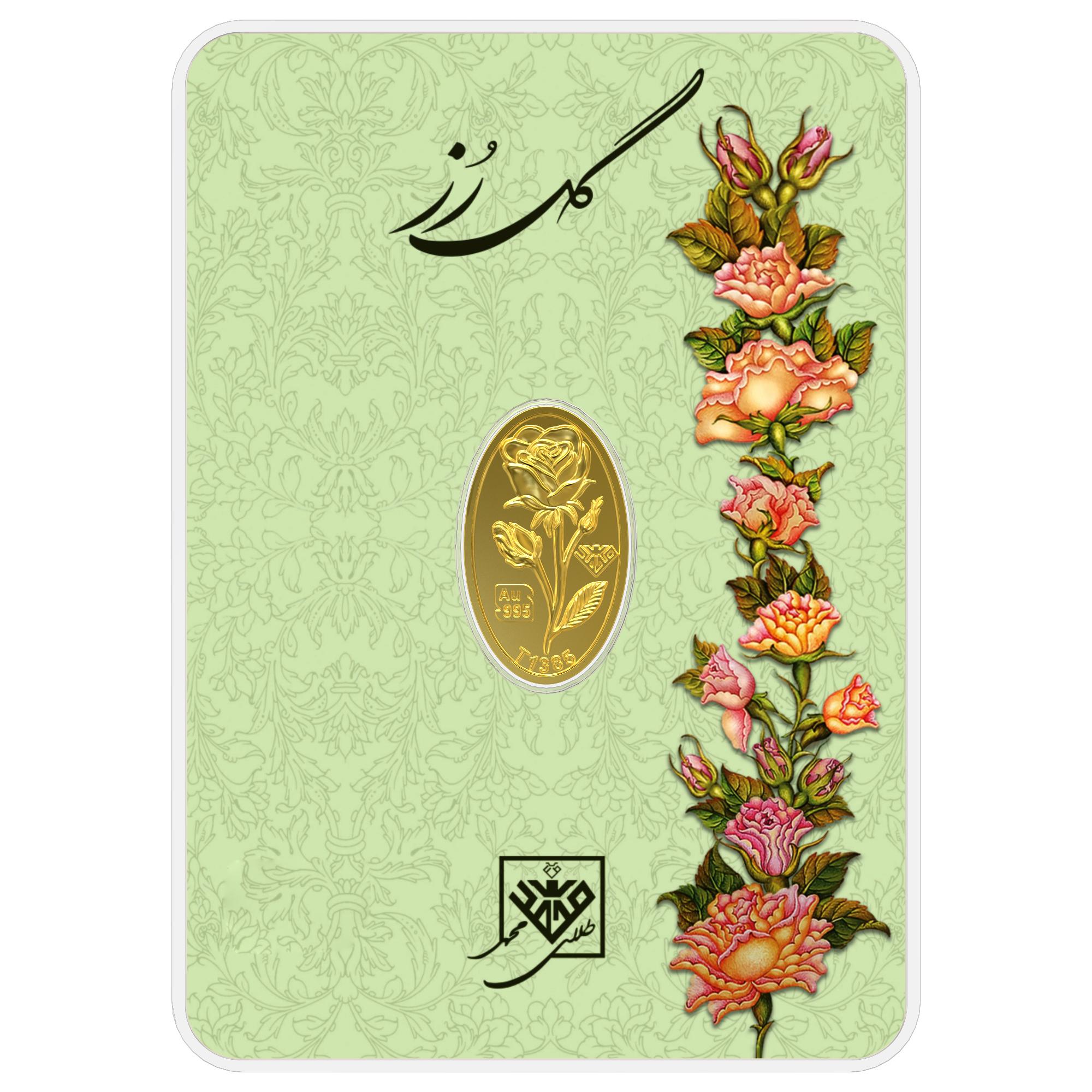 شمش طلا 24 عیار طلای محمد طرح گل رز کد 300