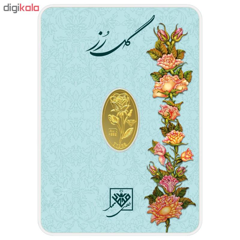 شمش طلا 24 عیار طلای محمد طرح گل رز کد 400