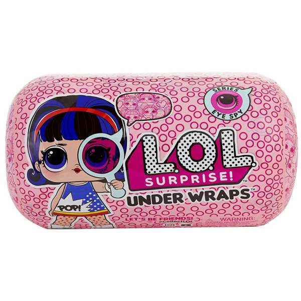 اسباب بازی شانسی ال کیو ال مدل under wraps