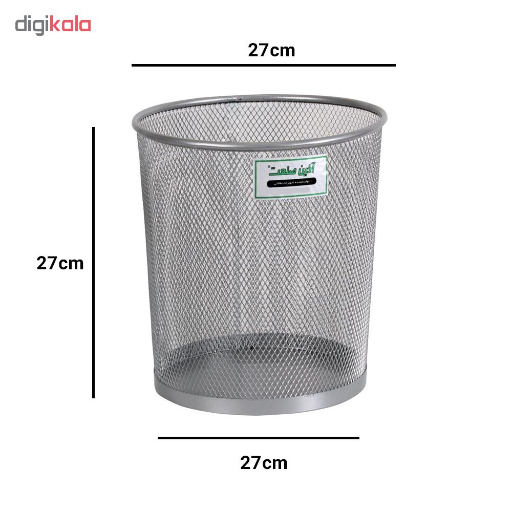 قیمت خرید سطل زباله آذین صنعت کد 164798 اورجینال