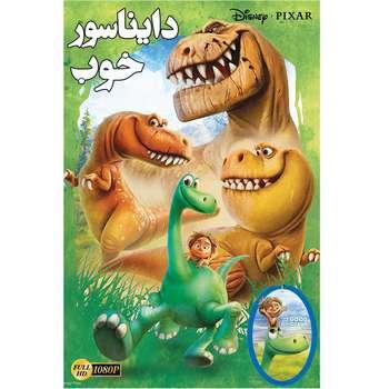 انیمیشن دایناسور خوب اثر پیتر سون